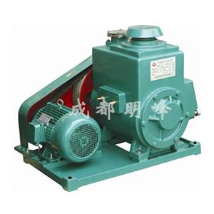 2X系列双级旋片式真空泵