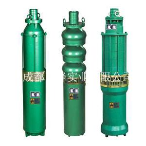 QS系列充水式潜水泵